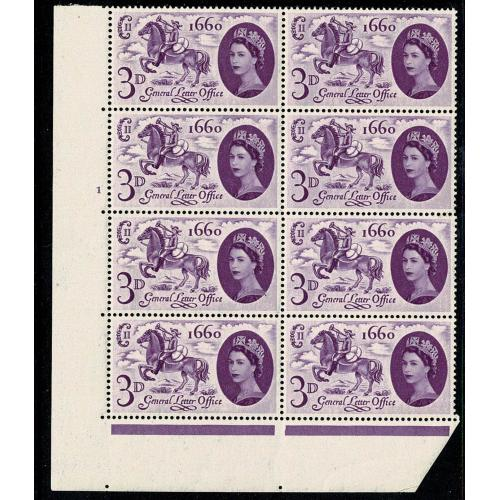 1960 G.L.O. 3d. Cylinder 1 no dot block of eight with listed variety broken mane SG 619a.
