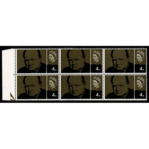 1965 Churchill 4d (ord) Rembrandt. Block of six with minor colour shift.