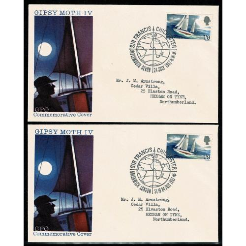 1967 Sir Francis Chichester World Voyage FDC. Plymouth & Greenwich Special Handstamps