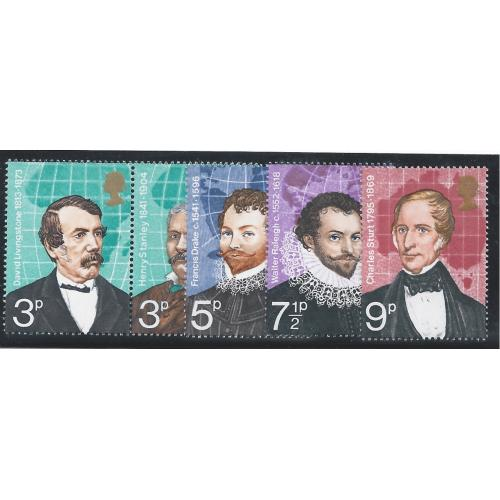 1973 Explorers. Set of 5 values MISSING ALL OVER PHOSPHOR