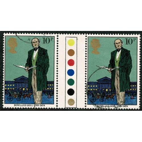 1979 Rowland Hill. 10p Traffic light gutter pair. Very Fine Used. SG 1095