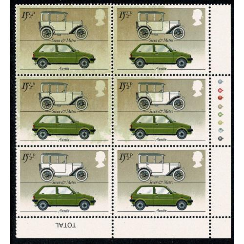 1982 Cars 15½p. LARGE INKING FLAW. Traffic Light block of six.