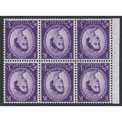SB103a 3d lilac x 6. Phosphor sidebands. WATERMARK INVERTED. Perf Is