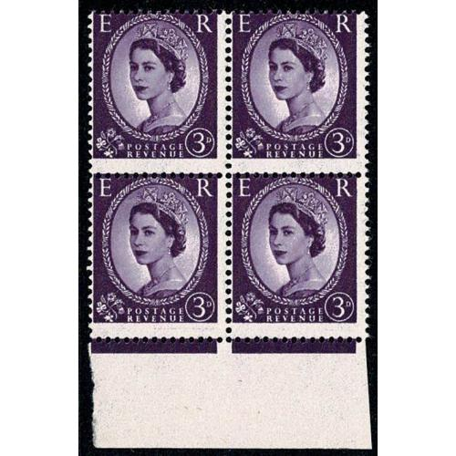 3d deep lilac watermark multiple crowns SG 575. SHIFT OF HORIZONTAL PERFORATIONS